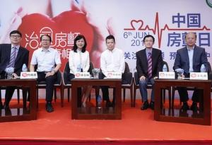 中國房顫日公益全國宣傳活動在穗啟動