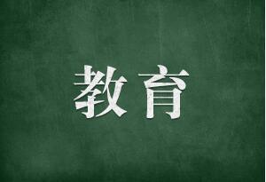 【2019高考】廣東:多措並舉檢查食品安全為中高考護航