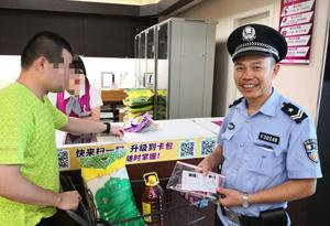 【2019高考】惠州一考生準考證遺落在餐廳 民警火速幫找回