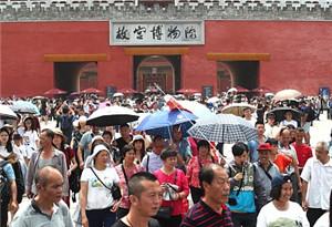 端午假期國內遊接待總人數超9500萬人次