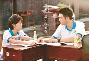 廣州觀眾假期三天貢獻超3500萬元票房