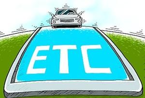 下月起ETC用戶行駛全省高速路 通行費享九五折優惠