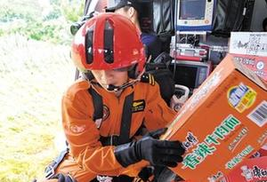 連日暴雨廣東多地受災 直升機空投物資參與救援