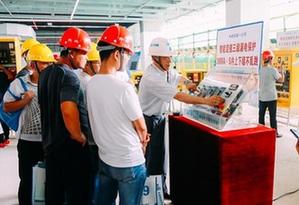 廣州市2019年安全生産月活動在中建四局工地舉行