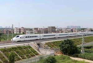 全國鐵路7月10日實施新運行圖 佛山肇慶汕頭可坐高鐵直達香港