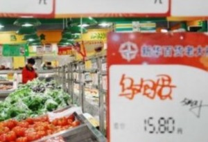 鮮果豬肉價格仍處高位推升CPI,物價未來怎麼走?
