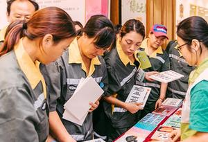 廣州市荔灣區舉辦禁毒宣傳活動