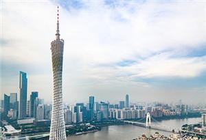 2019粵港澳大灣區香港青年實習計劃在廣州啟動
