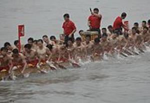 廣州國際龍舟邀請賽落幕