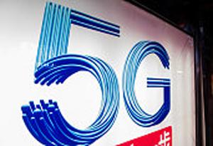 廣東:5G賦能智能制造 萬億市場蓄勢待發