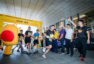 2019廣州國際垂直馬拉松第一場開跑