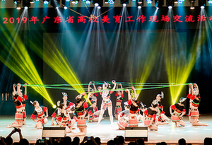 廣東十所高校建設中華優秀傳統文化傳承基地