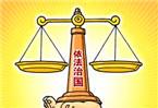 廣州市出臺加強實名舉報工作方案 有的放矢提高實名舉報率