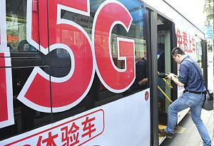 """當汽車有了""""聰慧大腦""""!看看""""5G公交""""有啥黑科技"""