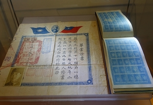 黃埔軍校建校95周年係列展覽開幕