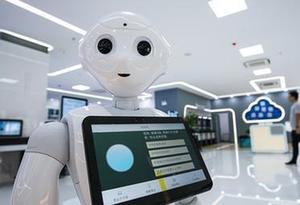 """當人工智能""""遇見""""新材料——中科院聚焦粵港澳大灣區科技創新"""