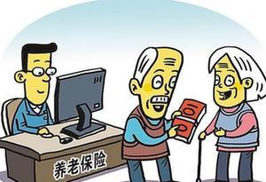 廣東養老金總體上調5%