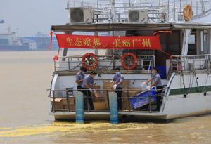 廣州骨灰撒海全年可預約 第一批487名故人長眠大海