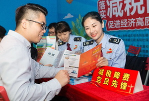 廣東:把初心使命落實在破解辦稅難題的具體行動中