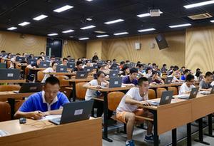 南科大舉行2019年綜合評價能力測試 全國近1.5萬人赴考