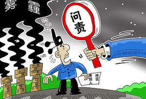 廣東:省屬國企實行重大決策終身問責