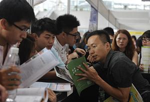 廣中醫今年新增3個專業 計劃廣東省內招生2157人