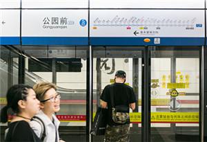 廣州將規劃與清遠地鐵銜接