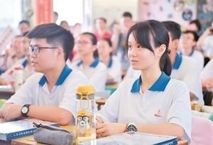 廣東高校公布招生計劃 大部分增加省內招生計劃