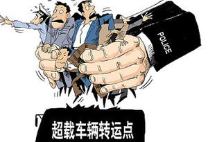 廣東佛山:小小面包車竟載22人 超載144%