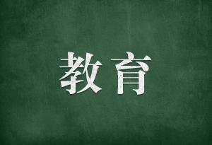 廣州中考語文作文題目出爐!