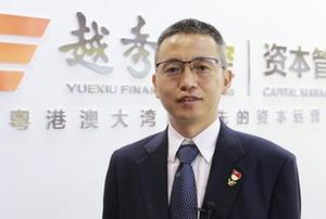 直擊金交會|吳勇高:多維度優化金融服務 助推經濟高質量發展