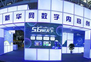 四分鐘領略科學之美 科技創新激發中國科普講解熱潮