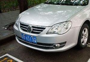 深圳今年新增4萬個車牌指標 分配時間從半年縮短為3個月