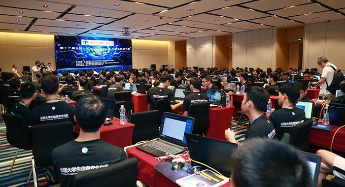 第十二屆全國大學生信息安全競賽華南分區賽在廣州舉辦