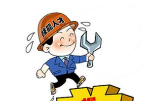 廣東省財政廳:明確15%的稅負差額補貼標準