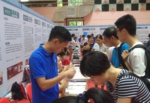 暨南大學:港澳臺僑生比例將提高到40%左右