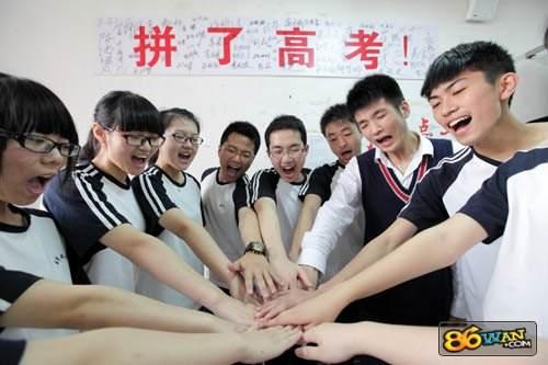 廣東高分考生 會學也會玩
