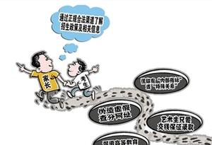 """廣東考生被""""中國民族大學""""忽悠……選大學謹防這些詐騙!"""