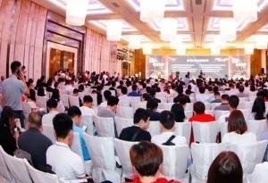 互聯網+新經濟峰會舉行,百名大咖共話灣區産業新動向