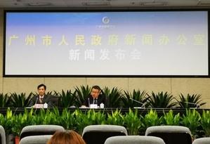 2019廣東21世紀海上絲綢之路國際博覽會將首次在廣州舉行
