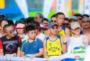 珠澳兩地聯合舉辦大型聯誼歡樂跑活動