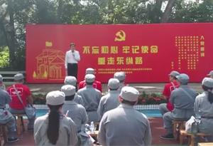 深圳葵涌以黨建促旅遊 探索區域化黨建新路徑