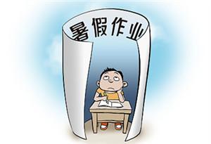 教育部:合理布置暑假作業 減輕學生課外負擔