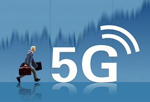發力5G建設 廣東引導頻譜資源向新業務應用傾斜