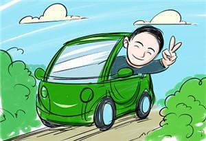 廣東省幹線高速公路充電設施明年全覆蓋