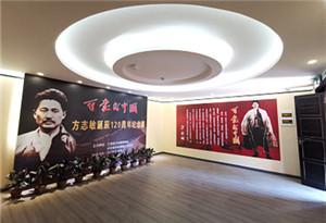 《可愛的中國——方志敏獄中手稿》在廣州亮相