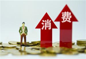 廣東省金融消費權益保護聯合會調解案件超千宗成功率超八成