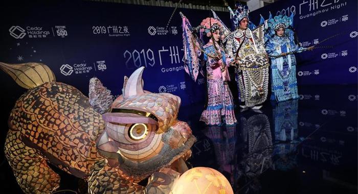 """""""廣州之夜""""閃耀夏季達沃斯論壇"""