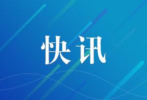 廣東省公安廳原常務副廳長李慶雄被查