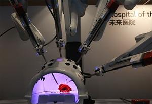"""外科手術機器人、腫瘤靶向治療……""""精準醫療""""讓夢想變成現實"""